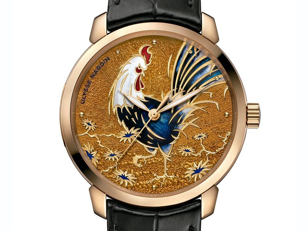 Ulysse Nardin Classico Rooster 2